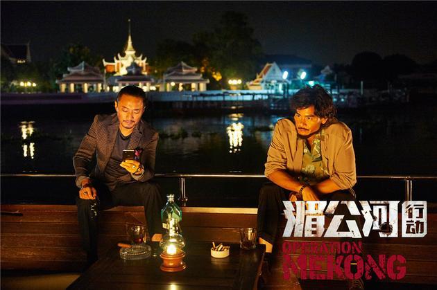 《湄公河行動》,國慶震撼來襲