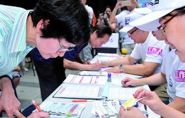 香港政改方案推行之路任重道遠