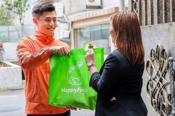 HappyFresh:希望構建一個食品領先的高科技集團