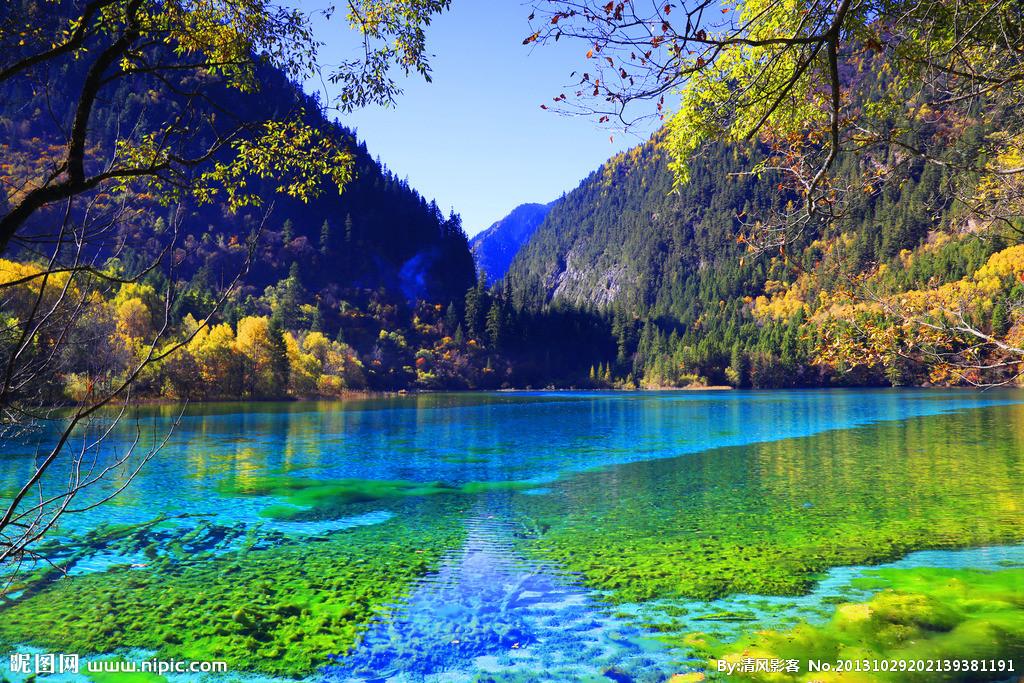秋季哪裡的風景最漂亮