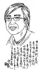 曹啟泰:創業者的心態最重要,入市需謹慎