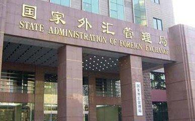 繼續保持經濟活力,香港的基礎結構依然穩健強勁