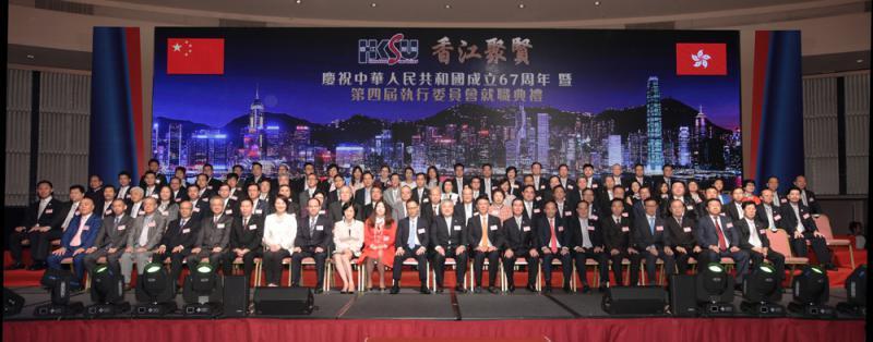 成熟金融體質助力香港經濟