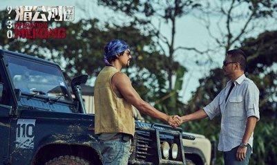 《湄公河行動》可以說帶領國產警匪題材電影邁入了3.0時代