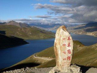 羊卓雍措:世界上最美麗的水