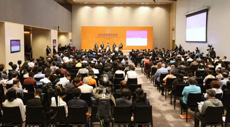 特区政府扶贫峰會:鼓勵市民自力更生