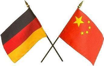 """""""德國有先進的制造技術,中國有廣闊的市場"""""""
