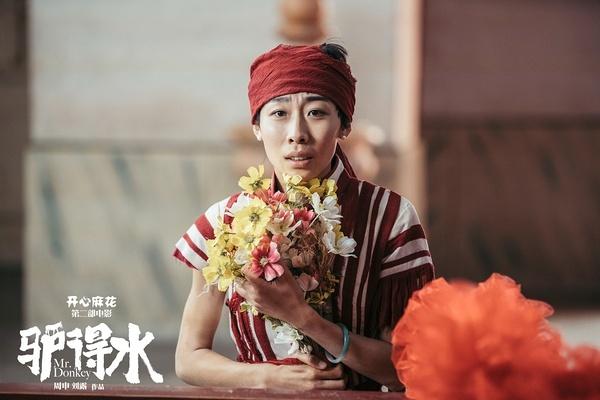 開心麻花系列——《驢得水》爆笑上映