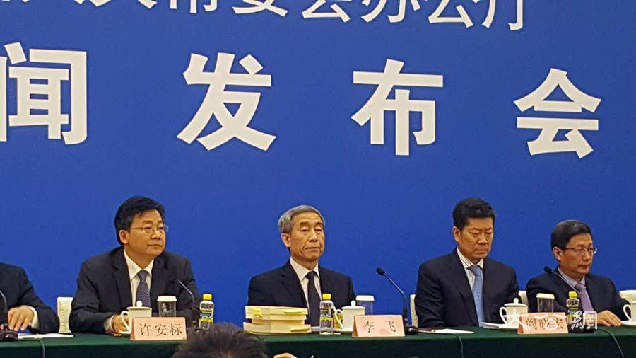 人大常委會釋法香港基本法 港區嚴格執行