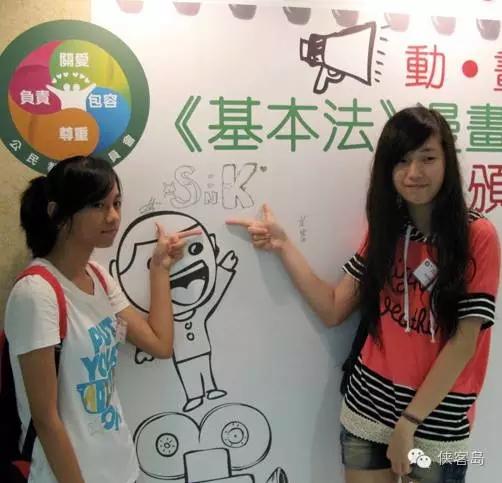 全國人大罕見出手,香港將會發生什麼?