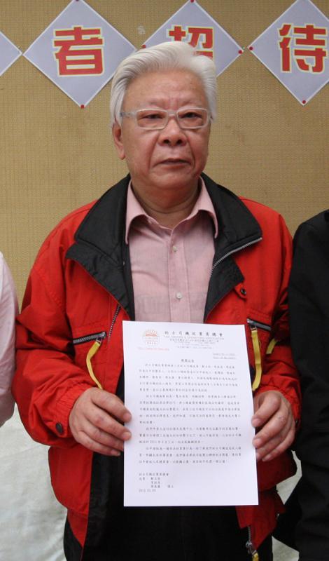 香港各界強力支持人大常委釋法