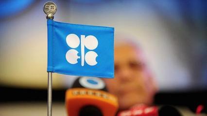 印尼大幅上調油價引導結構調整,2016年印度尼西亞的評級可能會上調
