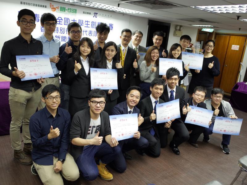 加大科創力度 引領香港經濟