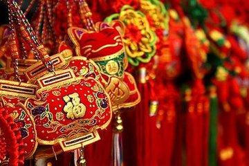 今年春節來京城逛廟會!