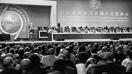 中國與非洲國家求同存異,重新出發