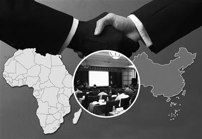 中非經濟合作轉型應理性看待