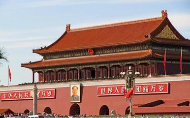 帶爸爸媽媽逛逛北京城