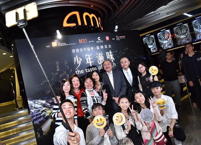 現在是創業黃金時代,希望粵港青年把握內地機遇,實現創業夢想