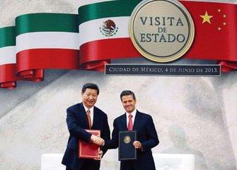 中國同拉美間的經貿合作需要實現多元化