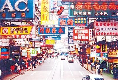 香港將成立旅遊監管局