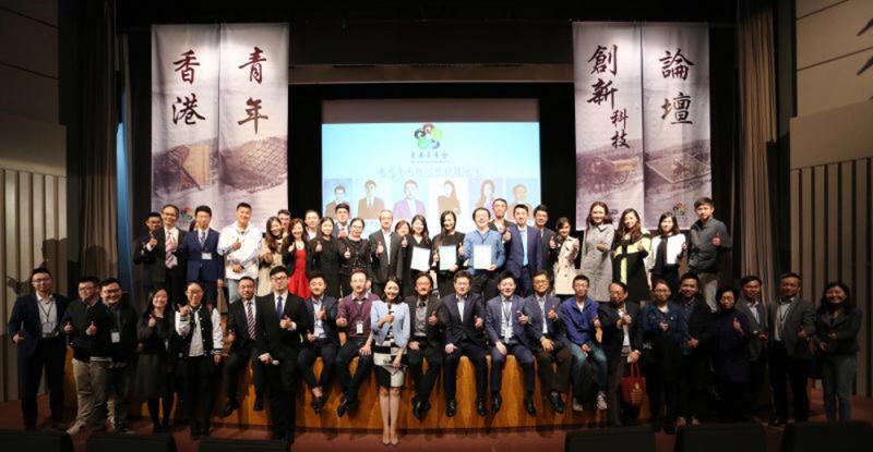 科技香港 引領經濟