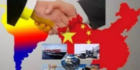中國逐漸加強了在拉美地區的經濟、政治和文化存在