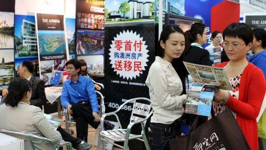 中國資本在澳洲投資涉及行業廣泛