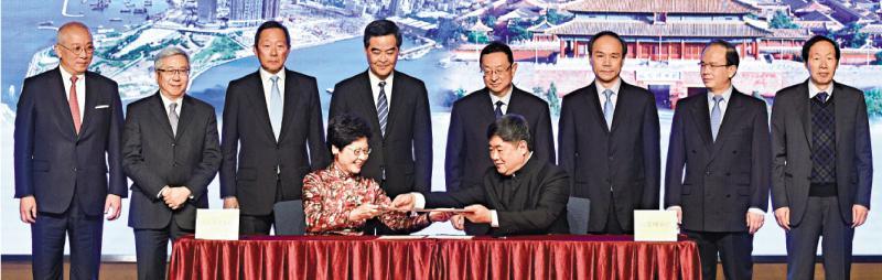 「香港故宮文化博物館」遵照法定程序