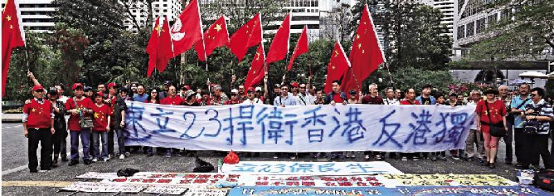 習近平新年賀詞堅決捍衛國家主權 港法界抵制「港獨」