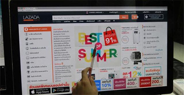 """阿裏巴巴集團看到印尼市場""""巨大的潛力"""""""