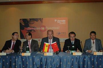"""西班牙的企業對華投資一貫保持""""樂觀""""態度"""