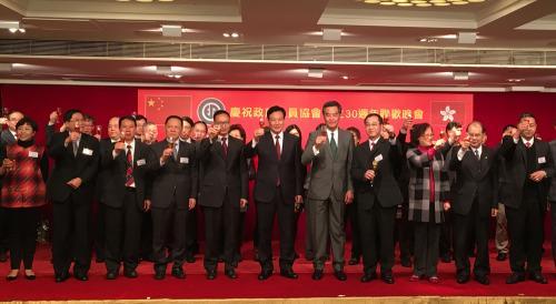 香港公職人員為香港繁榮穩定和市民安居樂業作出了大貢獻