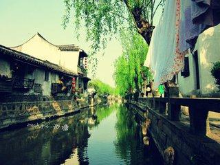 """""""春秋的水,唐宋的鎮,明清的建築,現代的人"""""""