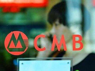 香港銀行賬戶開戶門檻大幅度提高,個人資金出海不易