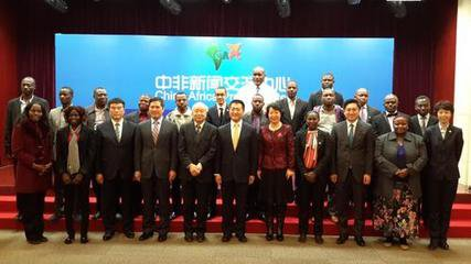 中非政治互信不斷增強,經貿關系快速發展