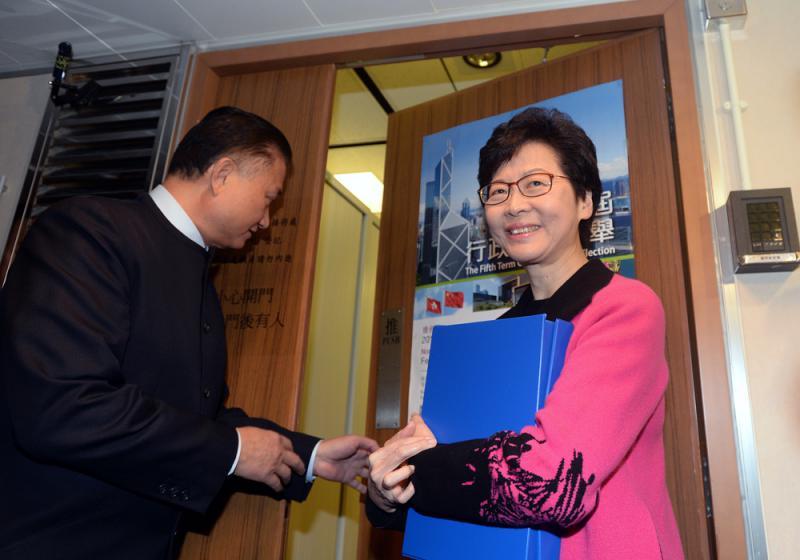 林鄭月娥超500票入選舉