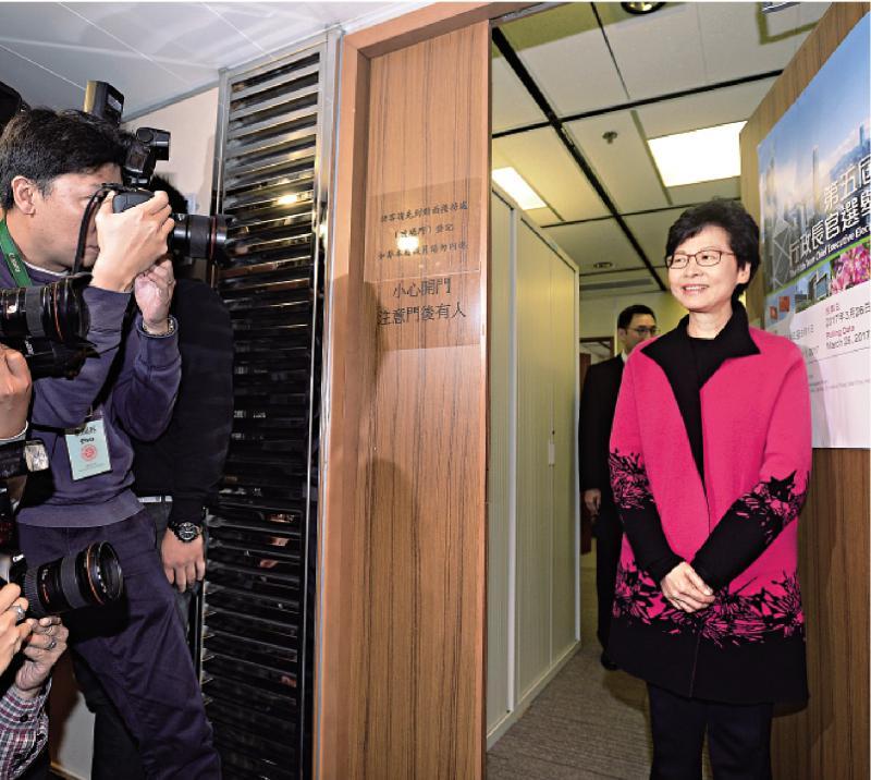 林鄭月娥入候選强調加强本港文化、社福