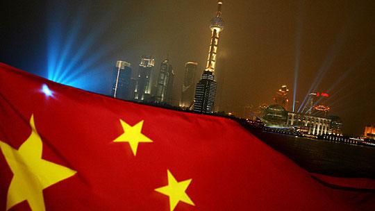粵港兩地擴大經濟交流