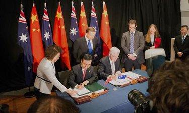 中澳自貿協定是高質量、全面、令雙方互利共贏的協定
