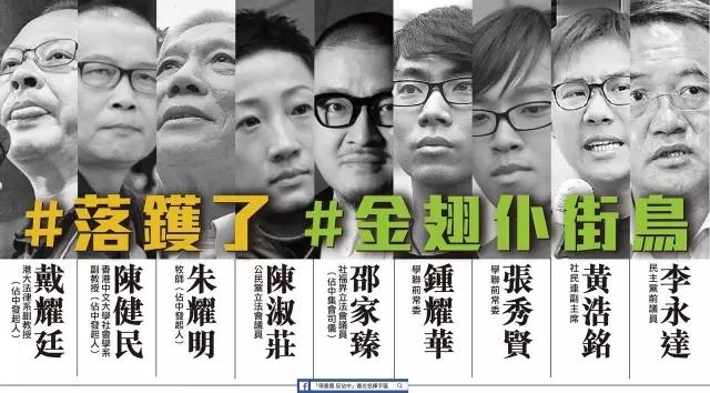 「法治」香港不容港獨分裂