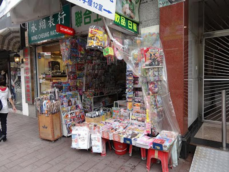 香港報業亟待自律轉型自救