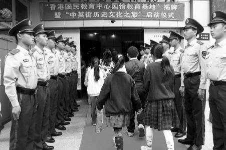 要加強香港青年的國家意識,需要做艱苦細致的工作