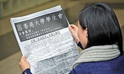 近年香港社會國民教育取得成效,但改善空間仍然巨大