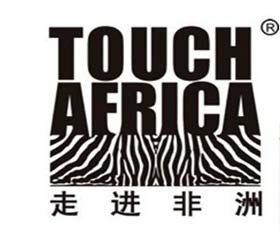 中國投資者們已成為非洲當地的經濟主導體