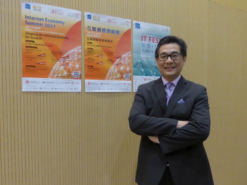 青年與科創帶動香港經濟