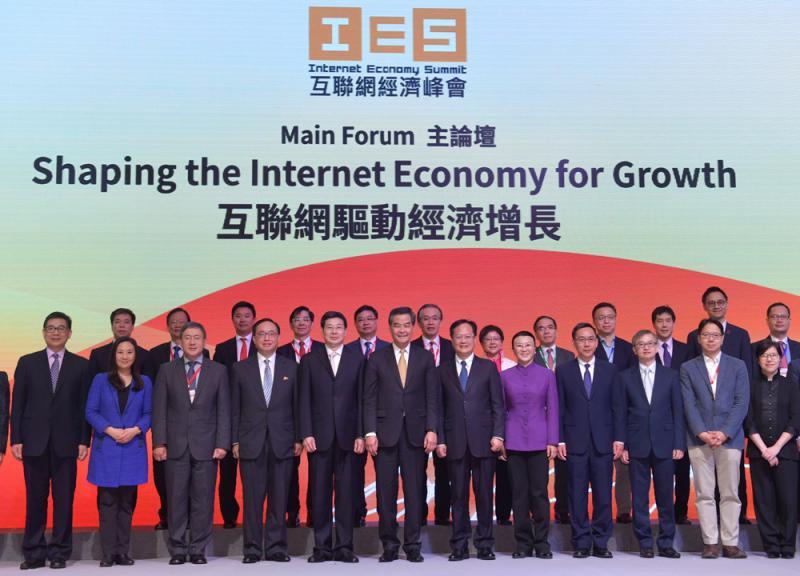 一國兩制讓香港經濟政治文化走向更遠