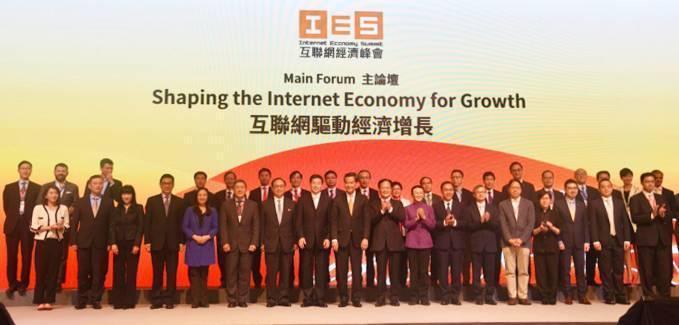 通過創新科技和互聯網,為香港未來經濟發展注入新動力