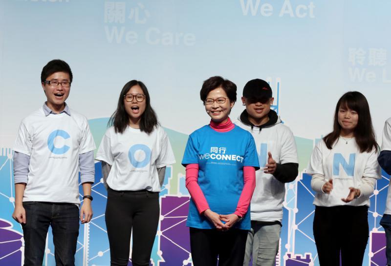林鄭月娥公佈參選經費明細  余額全數捐款