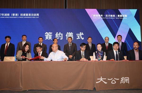 湖南與香港項目交流 展示文化科技共享