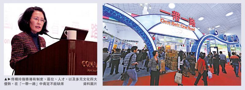 香港本土市場飽和 應往一帶一路挖金